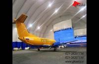 021-26207536 ساخت و اجرای انواع آشیانه هواپیما با سازه های چادری کششی