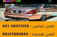 دستگاه مخمل پاش در ملکان 09127692842