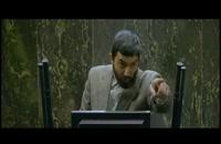 دانلود فیلم مارموز بصورت کامل و بدون سانسور / فیلم مارموز رایگان از کمال تبریزی