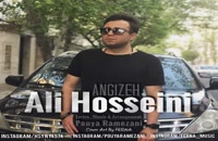 موزیک زیبای انگیزه از علی حسینی (جدید)