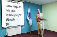 آموزش زبان انگلیسی (جلسه اول Essential 2  در یک دقیقه )