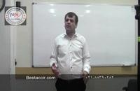 آموزش مراکز هزینه در حسابداری