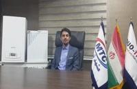 فروش پکیج رادیاتور بوتان در شیراز - ابعاد پکیج شوفاژ دیواری بوتان مدل BN