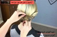 مدل مو دخترانه مخصوص مو های کوتاه