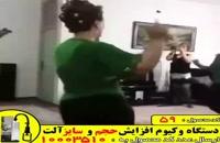 رقص مادرشوهر در مراسم پاتختی