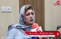 پولدارترین خانم دزد تهرانی کیست؟