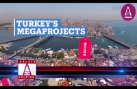دلیل تبدیل ترکیه به قطب جدید سرمایه گذاری  مهاجرت چیست؟