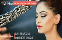 آموزش آرایش کامل صورت-مراحل میکاپ صورت
