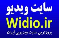 دانلود قسمت 47 فیلم کامل سریال لحظه گرگ و میش 21 اسفند همین امشب