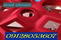 آرادکروم فروشنده دستگاه فانتاکروم/02156571305