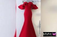 مدل لباس های بلند مجلسی