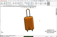 آموزش سالیدورک طراحی مدل چمدان با نرم افزار سالید