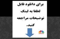دانلود نسخه خطی و کمیاب مثنوی عاشقانه گل و بلبل از میرزا کاظم همدانی