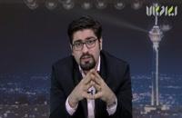 سید حمیدرضا عظیمی و مشاوره رایگان دیجیتال مارکتینگ