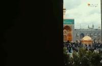 Shrine Imam Reza as امام رضا آماده سازی صحن های حرم مطهر رضوی ویژه اعیاد شعبانیه  | مسافرت