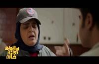 سریال سال های دور از خانه (فارسی)(سریال)| دانلود قسمت پنجم سالهای دور از خانه-