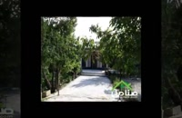 فروش باغ ویلا با بنای قدیمی در کردزار کد 1693