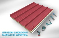 آموزش نصب ساندویچ پانل سقفی