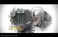 تیزر فیلم ایرانی کلمبوس