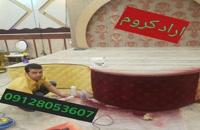 -/تولید دستگاه جیر پاش 02156571305
