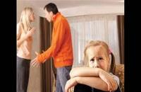 آشتی با پدر و مادر