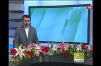 مشکلات مناطق آزاد در ایران