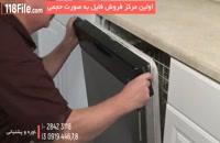 خود تونم میتونید ماشین ظرفشویی تون رو تو خونه تعمیر کنید