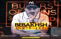 Armin Abdi Bebakhsh