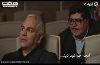 دانلود حلال و قانونی سریال هیولا قسمت 19 (پایانی)
