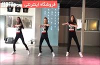 تقویت عضلات با رقص