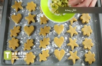 شیرینی نخودچی | فیلم آشپزی