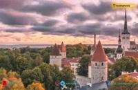 تالین پایتخت فرهنگی اروپا به انتخاب یونسکو - بوکینگ پرشیا bookingpersia