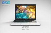 لپ تاپ ایسوس سری VivoBook  | فروشگاه اینترنتی پیویو