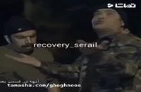 دانلود قسمت چهاردهم سریال هیولا (رایگان)(کامل)