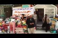 کمک های اهدایی مردم زلزله زده سرپل ذهاب به مناطق سیل زده گلستان  | گردشگری