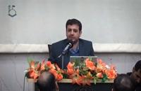 سخنرانی استاد رائفی پور با موضوع شاخصه ها و ویژگی های حکومت مهدوی - کرج - 1396/10/15