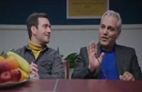 دانلود قسمت یازدهم سریال هیولا 11 (سریال)(کامل) | دانلود رایگان قسمت 11 سریال هیولا (HD)