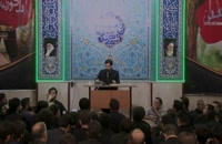 سخنرانی استاد رائفی پور با موضوع ظرفیت های تمدن سازی عاشورا، جلسه سوم