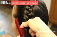 آموزش بافت مو بصورت مرحله به مرحله - 118 فایل