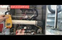 ترفند های تعمیر تخصصی موتور کولر گارزی