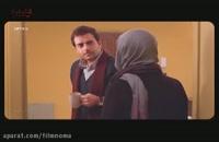 دانلود  فیلم سینمایی طنز پسر آدم دختر حوا
