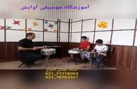 آموزش تخصص سایدرام در آموزشگاه موسیقی آوایش