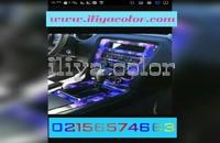 هیدروگرافیک چیست 09038144727
