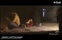دانلود حلال و قانونی فیلم سینمایی ایرانی شعله ور