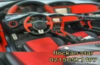 فروش دستگاه جیرپاش>مخمل پاش//فلوکان استار02156571497