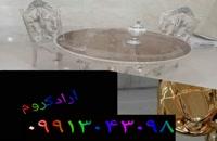ساخت و ارسال دستگاه مخملپاش دو اپراطوره در ارومیه 091280536007