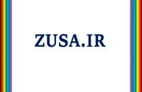 دانلود پایان نامه ارشد:افزایش قابلیت اطمینان و راندمان منابع توان پالسی مورد استفاده در پلاسما...