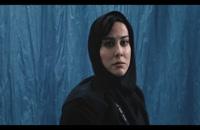 دانلود فیلم عشق و خیانت به صورت کامل