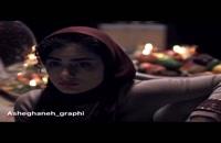 دانلود قسمت نهم سریال احضار (ایرانی)(ترسناک)| دانلود قسمت 9 احضار. (online)
