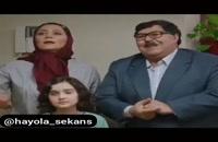 قسمت دهم سریال هیولا (دانلود رایگان) مهران مدیری با لینک مستقیم--قسمت 10 online